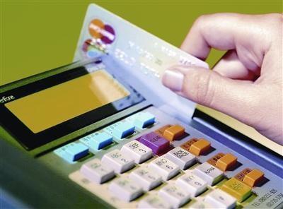 Hướng tới thanh toán không dùng tiền mặt ảnh 1