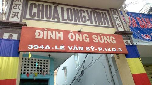 Đại đồn thất thủ, làng Chí Hòa đau thương xưa giờ ở đâu? ảnh 5