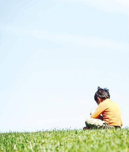 Hòa nhập trẻ tự kỷ ảnh 2