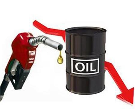 Giá dầu giảm do phương Tây trừng phạt Nga ảnh 1