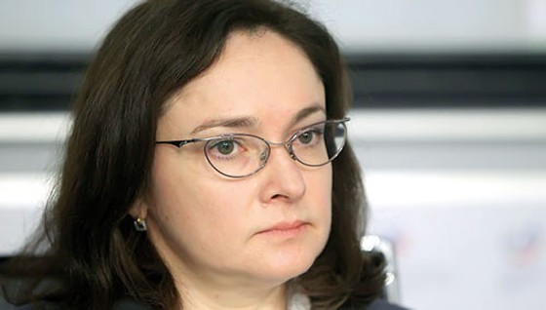 Elvira Nabiullina Thống đốc thân Kremlin ảnh 1