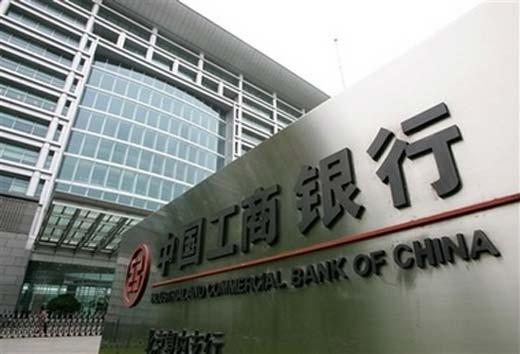 Trung Quốc sẽ có vụ vỡ nợ ngân hàng đầu tiên ảnh 1