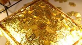 Giá vàng giảm nhẹ về 35,82 triệu đồng/lượng ảnh 1