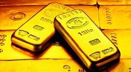 Sáng 3-6: giá vàng giảm 20.000 đồng/lượng ảnh 1