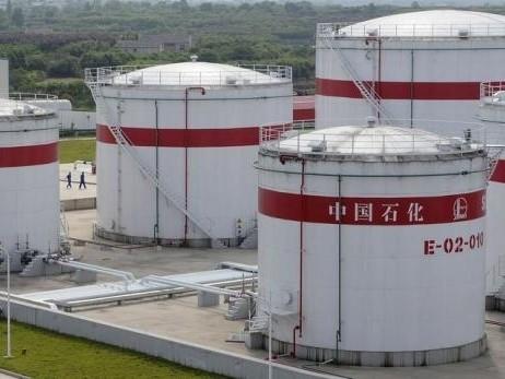 Giá dầu giảm do nhập khẩu Trung Quốc chậm lại ảnh 1