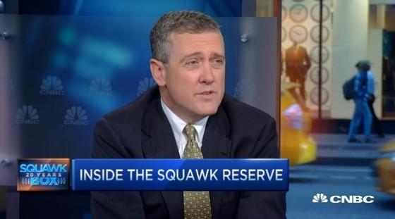 Fed có thể tăng lãi suất vào tháng 10? ảnh 1