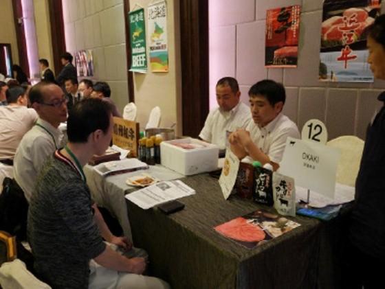 Kết nối DN Việt Nam-Nhật Bản trong công nghiệp ảnh 1