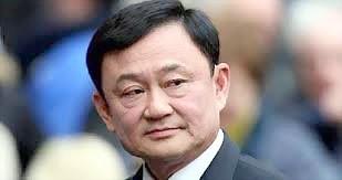 Thái Lan ra lệnh bắt cựu thủ tướng Thaksin ảnh 1