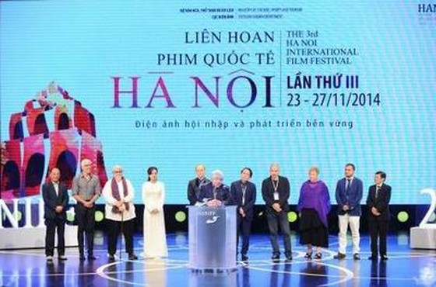 Liên hoan Phim quốc tế Hà Nội lần IV ảnh 1