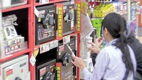 Nhật Bản nóng thị trường két sắt ảnh 1