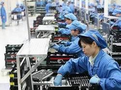 Ưu đãi thuế TNDN phát triển công nghiệp hỗ trợ ảnh 1