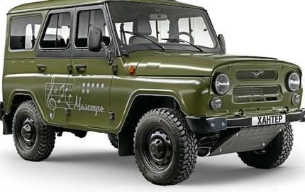 Nga giúp VN nội địa hóa sản xuất ôtô ảnh 1