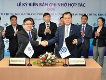 HOSE và HNX ký kết hợp tác ảnh 1