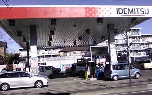 Đại gia Nhật muốn bán lẻ xăng dầu tại VN ảnh 1