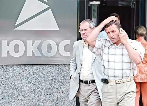 Vụ kiện Yukos trị giá 50 tỷ USD ảnh 1