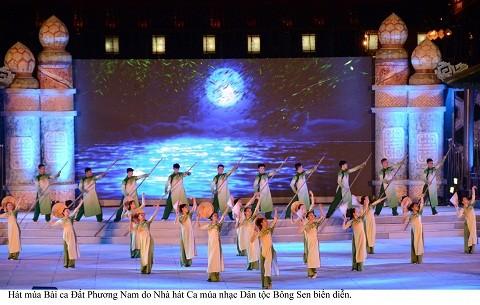 Lộng lẫy đêm khai mạc Festival Huế 2016 ảnh 6
