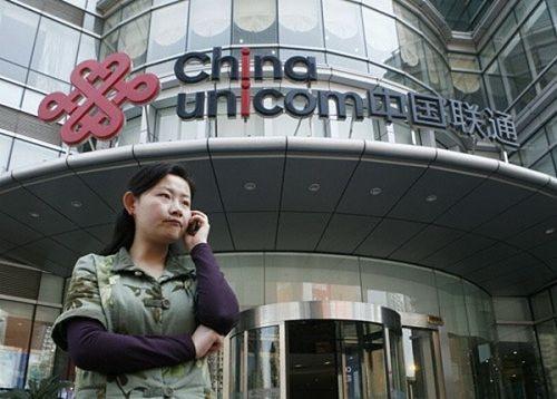 Trung Quốc cải cách DNNN ảnh 1