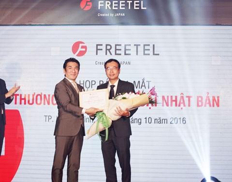 Digiworld phân phối điện thoại FREETEL tại Việt Nam ảnh 1