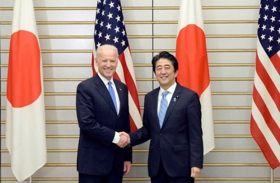 Nhật Bản công bố thông tin chi tiết về thỏa thuận TPP ảnh 1