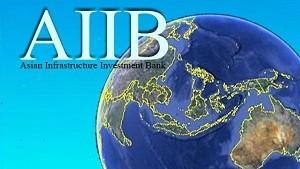 Việt Nam tham gia Ngân hàng AIIB ảnh 1