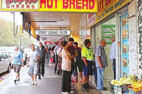 Bánh mì Việt Nam tại Australia ảnh 1