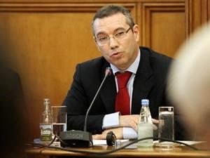 Bồ Đào Nha cắt giảm ngân sách vừa lòng chủ nợ ảnh 1