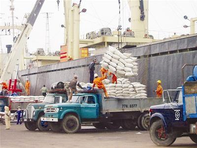 Cảng Quy Nhơn đấu giá cổ phần thành công ảnh 1
