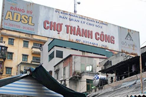 Hà Nội dừng xây chợ-TTTM Thành Công ảnh 1