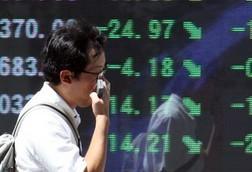 CK châu Á 20-4: Nikkei giảm 3 tuần liên tiếp ảnh 1