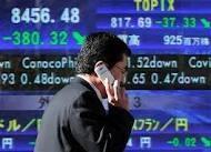 CK châu Á 16-11: Nikkei tăng vọt ảnh 1