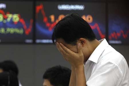 CK châu Á 21-11: Lo lắng bao trùm ảnh 1