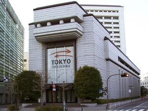 Sở GDCK Tokyo kéo dài giờ giao dịch sáng ảnh 1