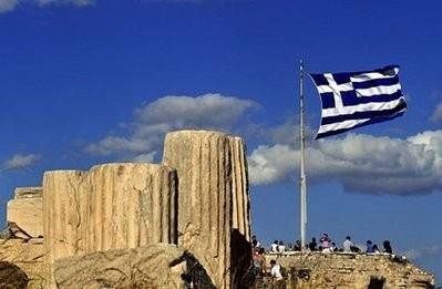 Cổ phiếu ngân hàng Hy Lạp lao dốc 13% ảnh 1