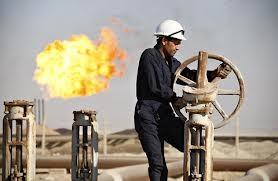 Giá dầu giảm nhẹ khi ngừng bắn tại Gaza ảnh 1