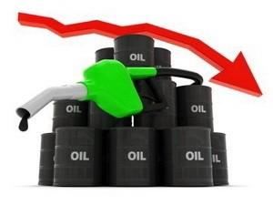 Tuần giảm giá thị trường dầu mỏ toàn cầu ảnh 1