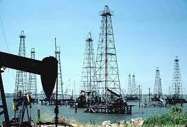 Giá dầu giảm do nguồn cung đủ ảnh 1