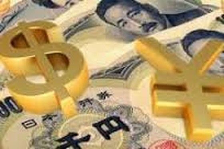 Tỷ giá yên/USD ở mức gần cao nhất 6 tháng ảnh 1