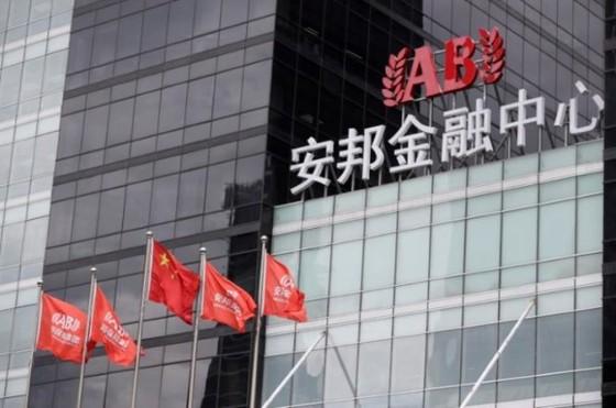 Mỹ chặn vụ thâu tóm của tập đoàn Trung Quốc ảnh 1