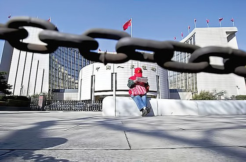 Trung Quốc khát tiền mặt (K2): Có phải khủng hoảng? ảnh 1