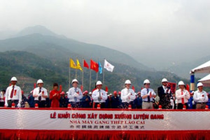 2.242 tỷ đồng xây Nhà máy gang thép Lào Cai ảnh 1