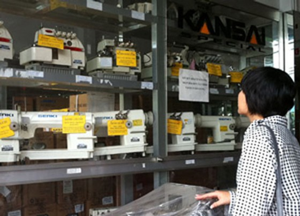 Công nghệ giá rẻ tràn vào Việt Nam ảnh 1