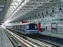 TPHCM: 30-9 bàn giao mặt bằng tuyến metro số 1 ảnh 1