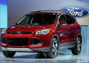 Ford thu hồi 485.000 xe Escape ảnh 1