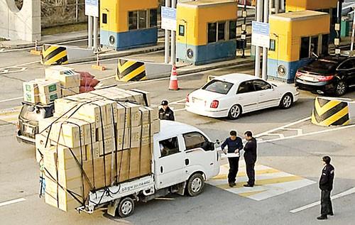 Kinh tế Hàn Quốc lung lay? ảnh 1