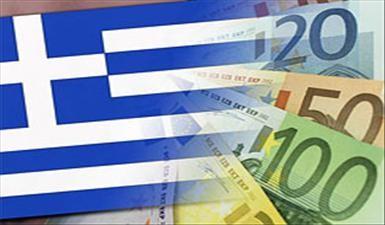 Đàm phán hủy nợ cho Hy Lạp thất bại ảnh 1