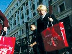 Doanh số bán lẻ Hoa Kỳ tăng cao nhất 2 năm ảnh 1