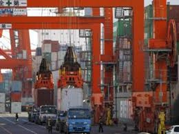 Thâm hụt thương mại Nhật Bản tăng kỷ lục ảnh 1