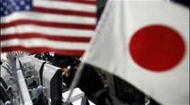 Nhật Bản có thể thỏa hiệp tại TPP ảnh 1