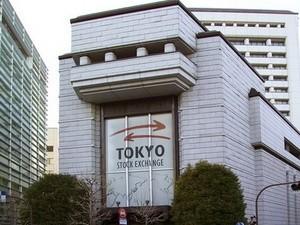 Sáp nhập 2 sàn chứng khoán Tokyo và Osaka ảnh 1