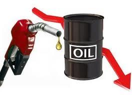 Giá dầu giảm do lợi suất trái phiếu Italia tăng ảnh 1